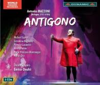Antigono